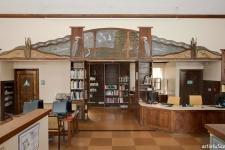 Alameda West End Library